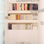 Ниша библиотека