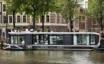 Амстелдек,Амстердам