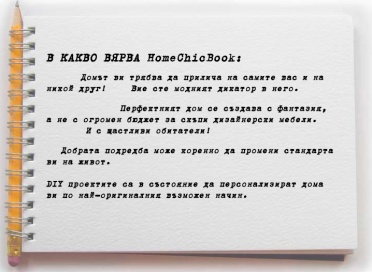 notepad1