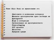 notepad4