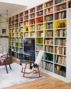 Цветни ниши библиотека
